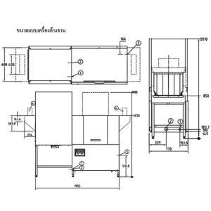c800-drawing